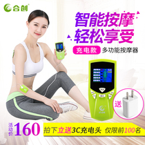 Combination Massage Instrument Intelligent Multifunctional cc818 Meridian Voice Electronic massage instrument neck and waist full-body pulse home
