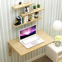 Meal Tables Wall table folding wall-mounted multifunctional solid wood folding table desk wall hanging table hung on the wall table
