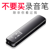 (three microphones) Newman recording pen V19 professional HD noise-cancelling genuine female super long standby mobile phone recorder Voice transfer text student office meetings Large capacity portable