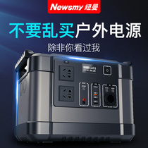 (Automotive grade battery)Newman 220V outdoor mobile power supply Large capacity commercial with socket battery portable emergency backup high power energy storage power supply