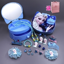 Children jewelry necklace set Princess ice girl ring bracelet hair makeup girl accessories gift box