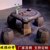 Stone table Stone stool Garden garden Outdoor natural villa Household Chinese antique stone table Bluestone head tea table Tea table