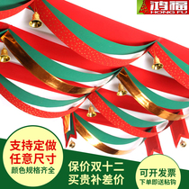 Christmas decorations Wave flag ribbon color Bar Festival shopping mall jewelry shop ceiling decoration flagged flag flags