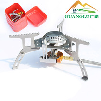 Field boiling outdoor supplies stainless steel camping stove head stove picnic picnic cookware split gas stove