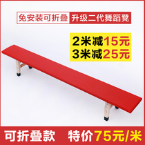Dance Stool Practice Stool gymnastics Stool dance pressure leg stool consumption leg stool balance stool solid wood bench 2.3-meter meters