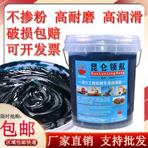 General lithium-based grease grease Lubricating oil No 0 No 2 No 3 Special grease for construction machinery Excavator bearing high temperature grease 15kg