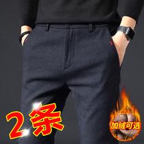 The new 2020 casual pants mens autumn and winter business men plus velvet thick Korean version of the slim trend elastic long pants