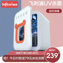 Mibewa baby bottle disinfection cabinet with dryer UV baby special household sanitizer pot small