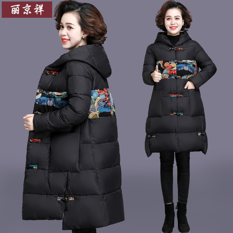 Mom coat female 2020 new middle-aged and old thick medium-length version of down cotton clothing mid-autumn and winter cotton wool
