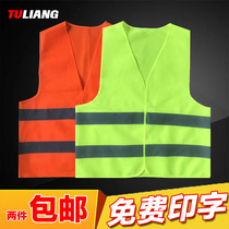 Vehicle Reflective Armor Safety vest Vehicle Traffic Fire Fighting Construction Man's Overcoat Fluorescent Sanitary Clothing Printable