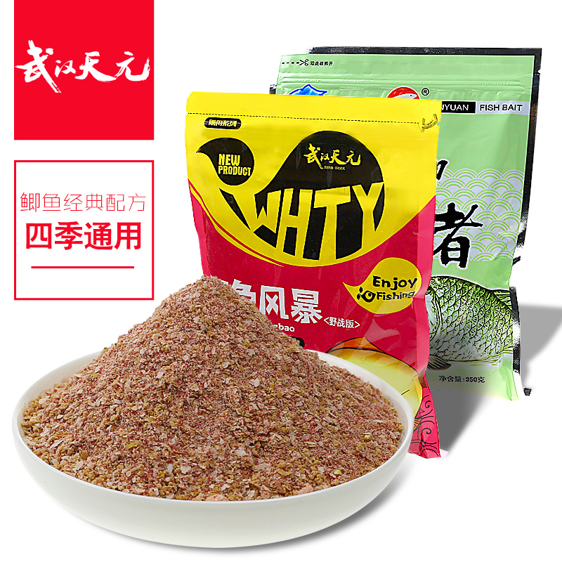 Wuhan Tianyuan squid bait package red storm Dagu Terminator old three seasons classic bait with