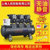 Oil-free silent air compressor wood industrial grade paint vapor repair high-pressure small 220v gas pump air compressor dentistry