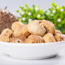 Xinjiang Specialty Natural Air drying small fig dried natural pregnant women nutrition snack without adding 200 grams