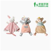 (工厂发货)老爸评测宝宝安抚玩具安抚巾睡眠手偶毛绒玩具可入口