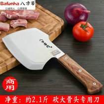 Chopper knife Household stainless steel chop bone knife chop bone knife commercial butcher selling meat knife forging thickened big axe kitchen knife