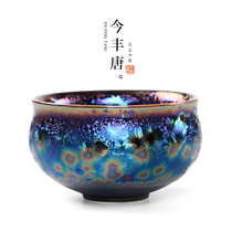 Ceramic kiln variable peacock colorful cup change Jiandang Tianming glazed cup master cup cup cup tea set single cup