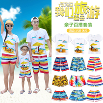 Beach pants Summer Seaside mens and womens loose shorts quick dry vacation travel parent-child suit family set large code flower underwear