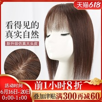 True hair wig piece straight hair female head make-up piece invisible traceless make-up block cover white hair long hair real hair make-up
