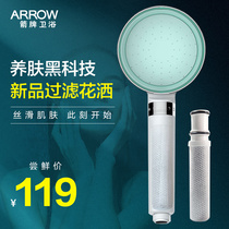 Wrigley supercharged shower head household filter home shower shower purification Beauty Skin hand-held shower head