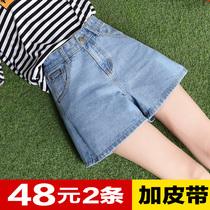 Version coréenne de cow-boy taille haute centaines montrent les jambes minces étudiants hot pants