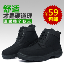 Genuine anti-skid 05 cotton shoes cold Area wool shoes men and women two cotton shoes 07 cotton shoes cold cotton shoes canvas shoes cotton boots