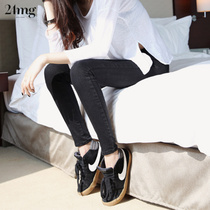 24mg black Korea high waist slim slim skinny jeans
