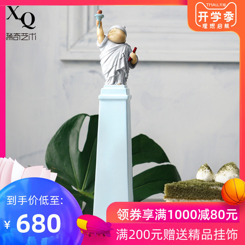 "Fantastic Art ""The God of Liberty"" Mini-trophy Sculpture Living Room Decoration Setting Gift Box"