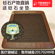 Magnetic Therapy Health Mattress stone needle stone jade pad electric Heating Genuine massage therapy Far infrared Home Super Tomalin Lynn