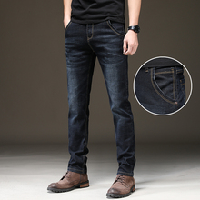 Autumn Pants Men's Jeans Tide Brand Loose Straight Trousers Elastic Body-building Leisure Summer Thin Spring and Autumn Style