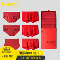 3 pieces of banana in the 5 Department of the year of the rat the year of the red men married couples underwear modal no trace flat angle shorts male