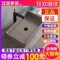Han Pie thin side table basin artificial stone Basin art Basin personality Creative Home hotel Washbasin Rectangular Basin