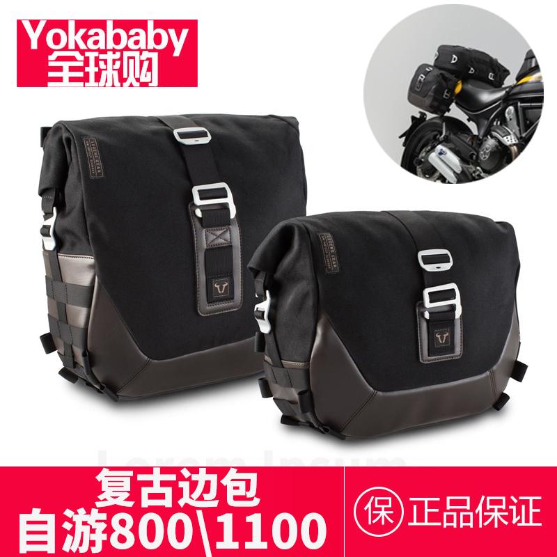 German SW Ducati Ducati self-tour 1100 side bag Scrambler 800 soft bag retro bag quickly unwraped