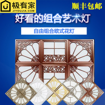 Integrated ceiling led flat panel lamp 30*30 300x300 carving art parquet combination aluminum buckle plate lantern
