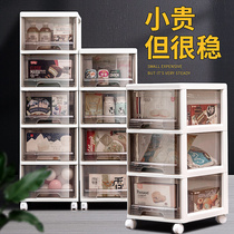 Storage box household snack toy cabinet drawer-type plastic finishing box multi-layer storage cabinet artifact transparent box