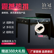 Poker machine automatic licensing machine poker shuffling machine bucket landlord whipped egg table dual-use folding shuffle artifact