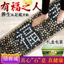 Natural rainflower stone foot pad pebble foot massage stepping bottom finger pressure plate stone road walking blanket household foot therapy
