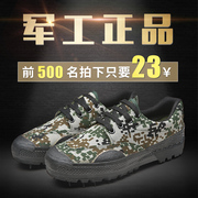Genuine strongman 3515 army shoes 07 training shoes and shoe wear breathable canvas camouflage shoes Man Site