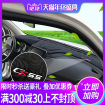 Changan CS55 Modified Interior Instrument Table Decorative Shading Pad center console anti-skid pad CS55 Special Light avoidance pad