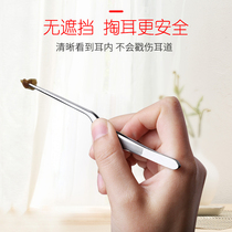 Ear picking tool tweezers sharp nozzle flat tooth tweezers bend handle 14 cm tweezers 16 cm yuantong straight handle ear tweezers