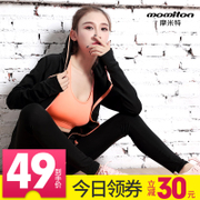 Summer running clothes Couture tights gym speed dry clothing professional equipment running in the morning yoga clothing autumn