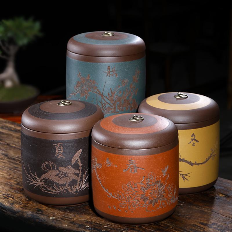 Yixing purple sand tea can spring summer autumn and winter large ceramic sealing tank Puer seven cake tank storage tea tank wake up tea can