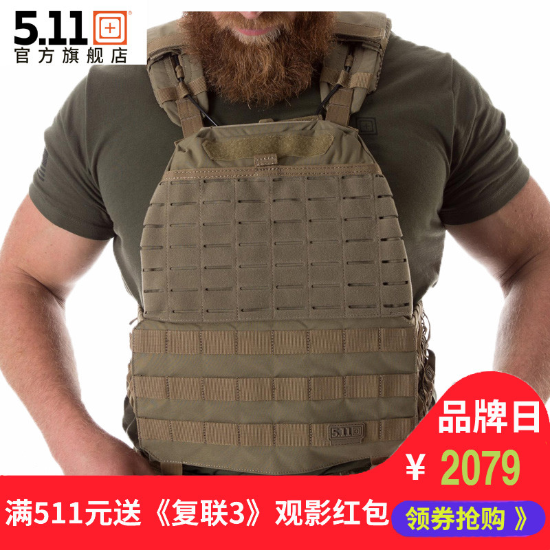 5.11 Tactical vest weight-bearing tactical vest CorssFit 511 Viking tactical protective vest 56100