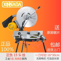 Sawing aluminum machine high-precision 45-degree angle cutting machine precision aluminum profile steel pipe angle saw 12 inch 14 inch 16 inch 20