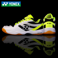 2019 official website YONEX Yonex badminton shoes, male summer female YY ultra light professional slippery breathable sports shoes