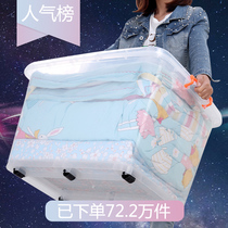 Transparent storage box plastic extra-large clothes toy finishing storage has a cover box savings storage artifacts home