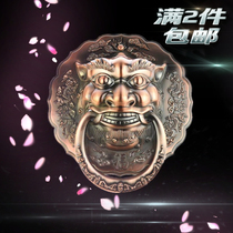 Tea door ring decorations hardware beast first thickened lion head dark decoration modified supplies doors lock Chinese copper Chinese