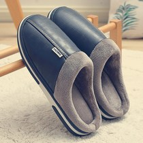 Winter mens pu leather cotton slippers extra large size indoor non-slip thick bottom warm waterproof couple slippers home autumn and winter