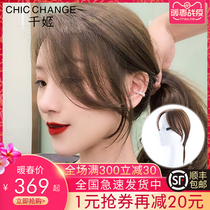 Thousand ji wig piece female French character bangs natural head replacement piece Thin Hair Hair Line stickers no trace