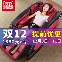Electric Massage Chair Smart home New 8d fully automatic old man capsule body small multi-function kneading device
