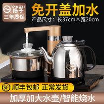 Полностью автоматический электрический чайник для чайного чая предназначенный для накачки чайного стола один чайный набор для приготовления бытовой индукционной плиты